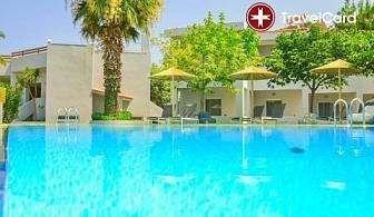 Почивка през лятото в Princess Calypso Hotel, Тасос