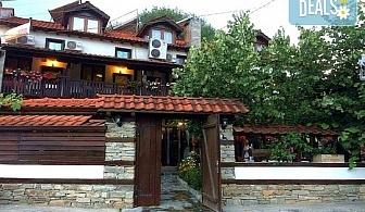 Почивка през лятото в семеен хотел Алексовата къща 2*, с. Огняново! Нощувка със закуска и вечеря, ползване на 2 минерални басейна в хотел Алексион, безплатно за дете до 5.99 г.