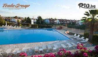 Почивка през Май на Халкидики, Гърция! 5 или 7 нощувки на база All Inclusive в  Хотел Bomo Bellagio + басейн, от Теско груп