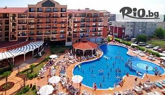 Почивка през Mай в Слънчев бряг! Нощувка на база All Inclusive + външен басейн, от Хотел and СПА Диамант Резиденс 4*