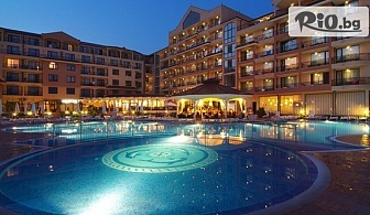 Почивка през Mай в Слънчев бряг! Нощувка на база All Inclusive + външен басейн, от Хотел andamp;СПА Диамант Резиденс 4*