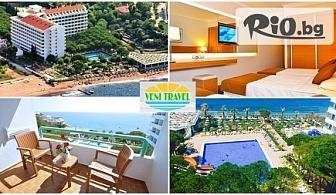 Почивка през Май в Турция! 5 нощувки на база All Inclusive в Хотел GRAND EFE 4*, Йоздере - за 260лв, от ТА ВЕНИ ТРАВЪЛ
