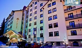 Почивка през март в хотел Пампорово 4*, Пампорово: Нощувка със закуска/ закуска и вечеря, басейн, безплатно настаняване на дете до 12г. с двама възрастни