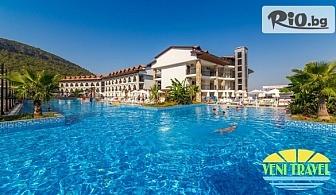 Почивка през Октомври в Дидим, Турция! 5 нощувки на база All Inclusive в Ramada Resort Akbuk 4*, с или без транспорт, от Вени Травел