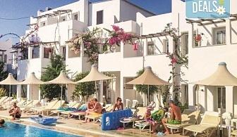 Почивка през октомври в Serhan Hotel 3*, Бодрум, Турция! 5 или 7 нощувки на база All Inclusive, безплатно за дете до 6г.
