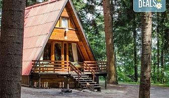 Почивка през октомври във вилни селища Ягода и Малина, Боровец - наем на вила за 1 нощувка за от 1 до 4 човека!