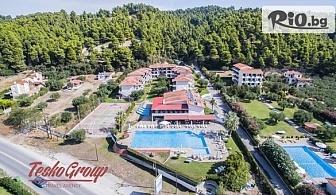 Почивка през Септември на Халкидики, Гърция! 5 или 7 нощувки на база All Inclusive в Хотел Bomo Bellagio + басейн, от Теско груп