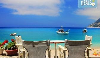 Почивка през септември на о. Лефкада, Гърция! 3 нощувки със закуски в Sunrise Hotel 2* или в студиа в Никиана, транспорт и екскурзовод!
