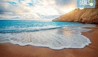 """Почивка през септември на о. Лефкада, с възможност за круиз """"7 йонийски острова""""! 4 нощувки със закуски, транспорт с нощен преход на отиване!"""