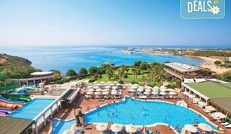 Почивка през септември и октомври в Didim Beach Elegance Aqua & Thermal 5*, Турция! 5 или 7 нощувки All Inclusive, възможност за транспорт