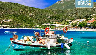Почивка през септември или октомври на остров Лефкада! 3 нощувки със закуски в хотел 3*, транспорт и водач!