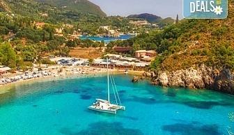 Почивка през септември на остров Корфу, Гърция! 4 нощувки със закуски и вечери или на база All Inclusive, транспорт, фериботни такси и билети!