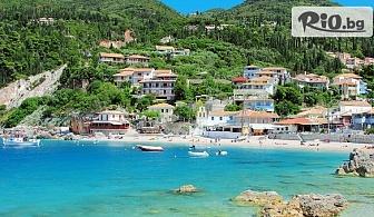 Почивка през Септември на остров Лефкада! 3 нощувки със закуски + автобусен транспорт и възможност за парти круиз, от Danna Holidays