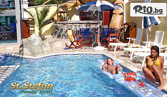 Почивка през Септември в Приморско! Нощувка на база All Inclusive + басейн, чадър и шезлонг, от Хотел Свети Стефан 3* на 200 метра от плажа