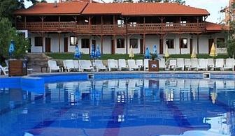 Почивка през Юни и Юли в Хисаря!  Нощувка, закуска, вечеря + външен и вътрешен басейн с минерална вода и СПА от Еко стаи Манастира