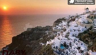 Почивка на приказния о. Санторини + посещение на Атина (4 нощувки със закуски) за 399 лв.