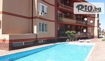 Почивка в Равда през цялото лято! Нощувка със закуска + басейн, от Хотел Денис на 5 минути от плажа
