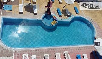 Почивка в Равда през Септември! Нощувка със закуска, обяд и вечеря /по избор/ + басейн, от Хотел Хит на 50 метра от плажа