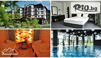Почивка в Разлог! Нощувка със закуска и вечеря или на база All Inclusive light + вътрешен минерален басейн, от Хотел 3 Планини 3*