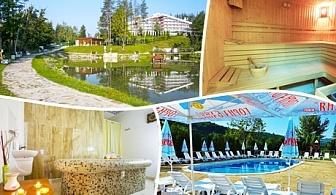Почивка в Релакс КООП, Вонеща вода. 2 нощувки нощувки със закуски, обеди и вечери + басейн и релакс зона