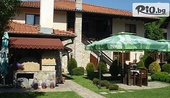 Почивка в Рибарица до края на Май! Нощувка със закуска и вечеря /по избор/, от Къща за гости Стар мерак