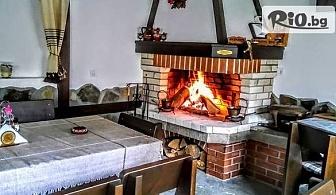 Почивка в Рибарица до края на Януари! Нощувка или нощувка със закуска, от Къща за гости Стар мерак