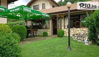 Почивка в Рибарица! Нощувка със закуска и вечеря, по избор, от Къща за гости Стар мерак