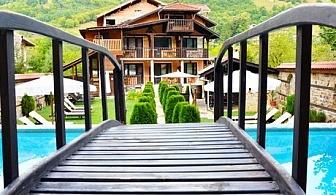 Почивка в Рибарица! 2, 3 или 5 нощувки със закуски, обеди и вечери за ДВАМА в Семеен хотел Къщата***