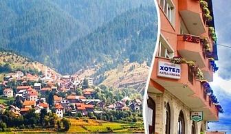 Почивка в Родопите край язовир Доспат. 2 или 3 нощувки със закуски в хотел Ардалиеви, Сърница