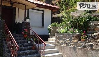 Почивка в Родопите до края на Април! Нощувка + родопска закуска и вечеря, от Къща за гости Венци, Дряново