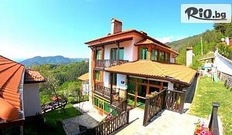 Почивка в Родопите до края на Септември! Нощувка със закуска + външен минерален басейн, чадър и шезлонг, от Къща за гости При Баръма