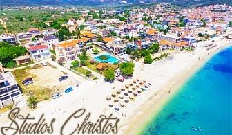 Почивка на самия плаж в Лименария, Тасос! Нощувка закуска и вечеря + басейн  в  хотел Christos Hotel Studios