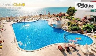 Почивка на самия плаж в Обзор през Юни! Нощувка на база All Inclusive + басейн, детска секция, шезлонг, кърпа и чадър, от Suneo Helios Beach 3*