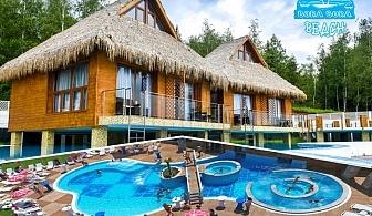 Почивка в Сапарева баня! Нощувка на човек със закуска в Комплекс Бора Бора + минерален басейн и СПА зона в Аква клуб Котвата