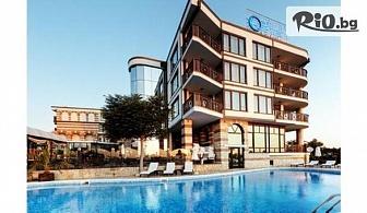 Почивка в сърцето на Несебър! Нощувка със закуска + басейн, шезлонг и чадър, от Хотел Мелницата 4*