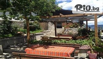 Почивка в село Дряново, Родопите! Нощувка с родопска закуска и вечеря, от Къща за гости Венци