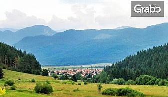 Почивка в село Говедарци! 3, 4 или 5 нощувки със закуски и вечери