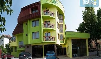 Почивка в Семеен хотел Грийн Хисаря, гр. Хисаря! Нощувка със закувка и вечеря, безплатно за дете до 2.99!