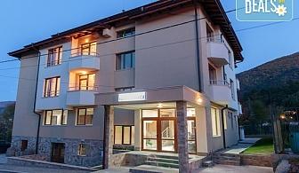 Почивка в Семеен хотел Релакса 3*, Сапарева баня! Нощувка със закуска, ползване на релакс зона, безплатно за дете до 2.99 г.