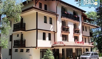 Почивка за 6 или 22 септември в хотел Емали в Сапарева баня! 3 нощувки със закуски и вечери, празнична вечеря, ползване на релакс зона - басейн, джакузи, сауна, парна баня, шоково ведро и фитнес