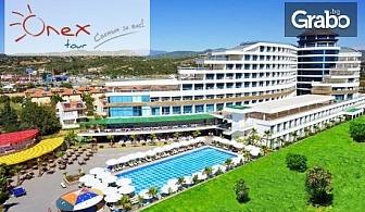 Почивка в Сиде, Анталия! 7 нощувки на база Ultra All Inclusive в хотел Raymar Resort*****, плюс самолетен транспорт
