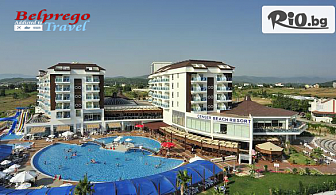 Почивка в Сиде, Турция през Септември! 7 нощувки на база All Inclusive в Cenger Beach Resort Spa 5*, от Белпрего Травел
