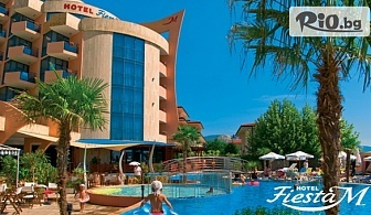 Почивка в Слънчев бряг на първа линия! All Inclusive нощувка + външен басейн, чадър и шезлонг, от Хотел Фиеста М 4*