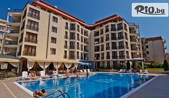 Почивка в Слънчев бряг през Август! Нощувка със закуска, обяд и вечеря /по избор/ + басейн и VIP зона, от Хотел Camelot Residence 3*