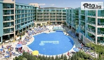 Почивка в Слънчев бряг през Май! Нощувка на база All Inclusive + външен басейн, шезлонг и чадър, от Хотел Диамант 4*