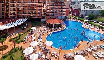 Почивка в Слънчев бряг през Май и Септември! Нощувка на база All Inclusive + външен басейн, шезлонг и чадър, от Хотел and СПА Диамант Резиденс 4*