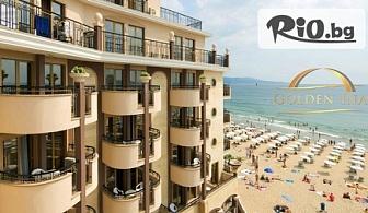 Почивка в Слънчев бряг през Септември! Нощувка на база All Inclusivе + басейн, чадър и шезлонг, от Хотел Golden Ina 3* на първа линия
