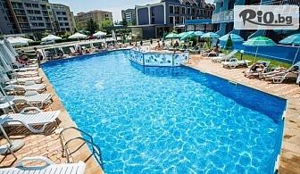 Почивка в Слънчев бряг през Септември! Нощувка с изхранване по избор + открит плувен басейн, чадър и шезлонг, от Хотел Бохеми 3* на 350 метра от плажа