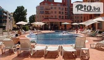 Почивка в Слънчев бряг през Юни! Нощувка в луксозно студио или апартамент + външен басейн с минерална вода, от Апартхотел Касандра