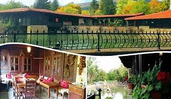 Почивка в Сливенския Балкан - Котел! Нощувка, закуска, обяд и вечеря само за 25.90 лв. в хотел-механа Старата Воденица